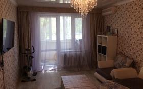 3-комнатная квартира, 63 м², 2/9 этаж, 5 мкр 21 за 22 млн 〒 в Аксае