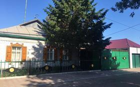 5-комнатный дом, 120 м², 5 сот., Славгородская 102 за 33 млн 〒 в Павлодаре