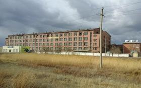 Завод 100 соток, Улытауская 2 за 670 млн 〒 в Жезказгане