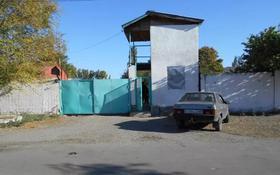 Административно-производственный комплекс за ~ 10 млн 〒 в Таразе