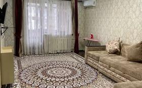 2-комнатная квартира, 61 м², 3/5 этаж посуточно, Мкр. 12 7 — Толе би за 12 000 〒 в Таразе