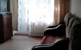 1-комнатная квартира, 32.7 м², 2/3 этаж, Селевина 29 — Титова за 7 млн 〒 в Семее