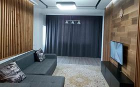 2-комнатная квартира, 85 м², 17/21 этаж, Аль-Фараби — Желтоксан (Мира) за 57.5 млн 〒 в Алматы, Бостандыкский р-н