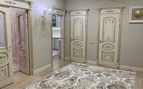 4-комнатная квартира, 130 м², 3/8 этаж, 33 3 за 55.5 млн 〒 в Актау