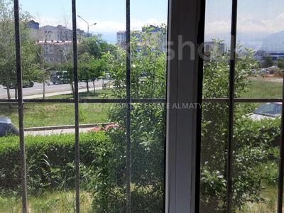 2-комнатная квартира, 67 м², 1/13 этаж, мкр Нуркент (Алгабас-1), Момышулы 46 — Рыскулова за 19.9 млн 〒 в Алматы, Алатауский р-н — фото 12