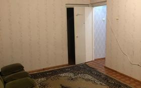 1-комнатная квартира, 41 м², 7/9 этаж посуточно, мкр Жетысу-2 45 — Малая Саина абая за 5 000 〒 в Алматы, Ауэзовский р-н