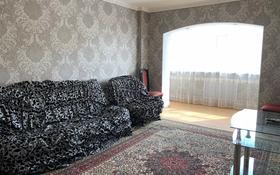 2-комнатная квартира, 70 м², 2/9 этаж посуточно, мкр 12 за 8 000 〒 в Актобе, мкр 12
