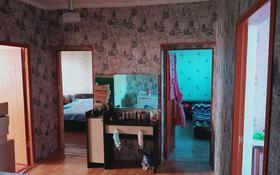 5-комнатная квартира, 100 м², 2/5 этаж, улица Холмецкого 48 — Пушкина за 23 млн 〒 в Жезказгане