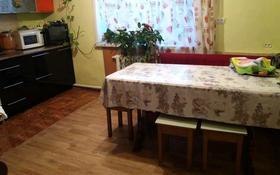 4-комнатный дом, 110 м², 12 сот., Степная 21 за 4 млн 〒 в Аркалыке