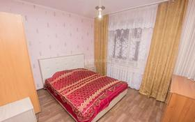 2-комнатная квартира, 56 м², 2/5 этаж посуточно, Парковая 121 — Карима сутюшева за 7 000 〒 в Петропавловске