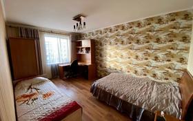 4 комнаты, 100 м², Абая 160 за 30 000 〒 в Костанае