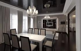 5-комнатная квартира, 228 м², 2/4 этаж, мкр Алатау, Жанар 37а за ~ 130 млн 〒 в Алматы, Бостандыкский р-н