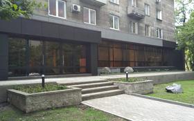 офисное помещение за 2 млн 〒 в Алматы, Медеуский р-н