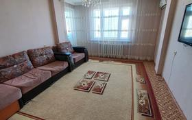 2-комнатная квартира, 77 м², 9/9 этаж, Микрорайон Кунаева за 15.5 млн 〒 в Уральске