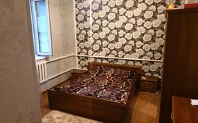 8-комнатный дом, 160 м², 6 сот., 1-й переулок Еспаева 42 — Желтоксан дулати за 33 млн 〒 в Таразе