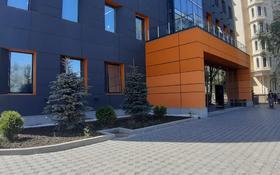 Офис площадью 400 м², Рубинштейна 48 — Омарова за 6 000 〒 в Алматы, Медеуский р-н