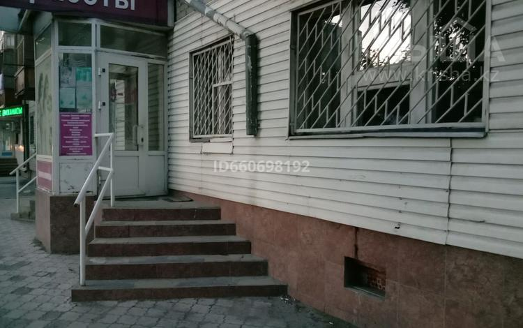 Помещение площадью 45.6 м², проспект Шакарима 152 за 21 млн 〒 в Семее