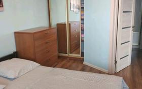 2-комнатная квартира, 55 м², 16/17 этаж посуточно, Айманова 140 — Жарокова за 12 000 〒 в Алматы