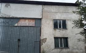 Промбаза 29 соток, Абая за 65 млн 〒 в Талдыкоргане