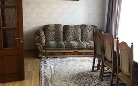 4-комнатный дом, 180 м², Сатпаева за 40 млн 〒 в Караганде, Казыбек би р-н