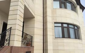 11-комнатный дом, 700 м², 10 сот., Тельмана за 469 млн 〒 в Нур-Султане (Астана), Есильский р-н