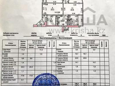 5-комнатная квартира, 129 м², 3/5 этаж, Макатаева 142 — Сейфуллина за 55 млн 〒 в Алматы, Алмалинский р-н — фото 18
