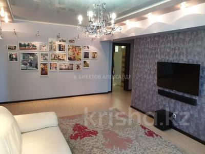 5-комнатная квартира, 129 м², 3/5 этаж, Макатаева 142 — Сейфуллина за 55 млн 〒 в Алматы, Алмалинский р-н — фото 2