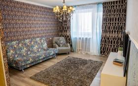 3-комнатная квартира, 70 м², 8/10 этаж посуточно, Генерала Дюсенова 18/1 за 14 000 〒 в Павлодаре