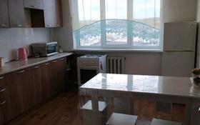 3-комнатная квартира, 68 м², 3/5 этаж помесячно, мкр Шугыла 11 за 120 000 〒 в Алматы, Наурызбайский р-н