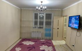 2-комнатная квартира, 43 м², 8/9 этаж, 38-ая ул 34/3 за 17 млн 〒 в Нур-Султане (Астана), Есиль р-н