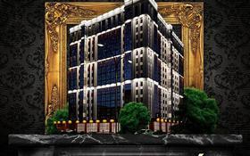 3-комнатная квартира, 87.7 м², проспект Шахтеров 46/1 за ~ 26.3 млн 〒 в Караганде