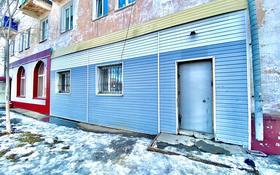 Офис площадью 80 м², Строительная 36 за 16 млн 〒 в Рудном