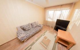 2-комнатная квартира, 48 м², 4/4 этаж посуточно, Интернациональная 59 — Ауэзова за 8 000 〒 в Петропавловске