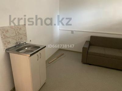 Помещение площадью 20 м², мкр Кокжиек 51 за 50 000 〒 в Алматы, Жетысуский р-н