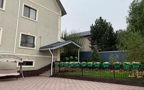 7-комнатный дом, 247.3 м², 0.08 сот., мкр Тастыбулак за 200 млн 〒 в Алматы, Наурызбайский р-н