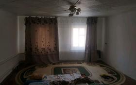 4-комнатный дом, 170 м², 7 сот., Чапаева 2 за 15 млн 〒 в Уральске