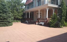 10-комнатный дом, 700 м², 50 сот., мкр Мирас — Аль-Фараби за 970 млн 〒 в Алматы, Бостандыкский р-н