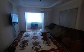 4-комнатная квартира, 85 м², 1/5 этаж, Сырыма Датова 13 за 22.5 млн 〒 в Атырау