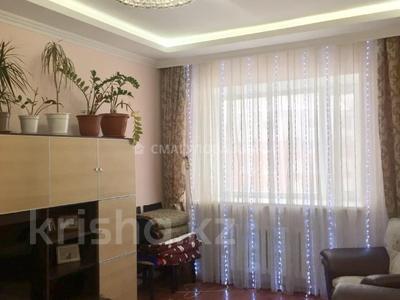 2-комнатная квартира, 64 м², 3/10 этаж, Сейфуллина 5 за 23.5 млн 〒 в Нур-Султане (Астане), Сарыарка р-н