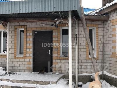 базу под кх или производство за 20 млн 〒 в Павлодарской обл. — фото 6