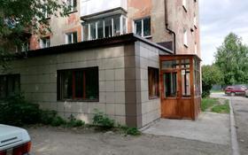 Офис площадью 78 м², улица Крылова 86 за 35 млн 〒 в Усть-Каменогорске