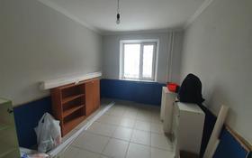 Офис площадью 24 м², Язева 10 за 100 000 〒 в Караганде, Казыбек би р-н