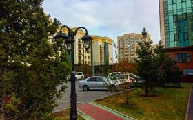 5-комнатная квартира, 242.5 м², 6 этаж, Нажимеденова 14/1 за 125 млн 〒 в Нур-Султане (Астана)