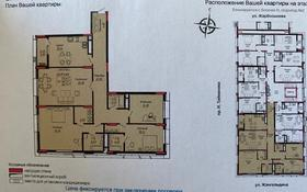4-комнатная квартира, 166 м², 6/9 этаж, Исатай Тайманова 48 за 72 млн 〒 в Атырау