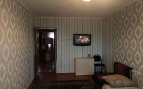 2-комнатная квартира, 47 м², 5/5 этаж, Потанина 56 за 10.5 млн 〒 в Кокшетау