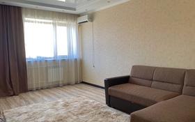 1-комнатная квартира, 46.6 м², 3/5 этаж помесячно, Пр. Абулхаир хана 175 за 120 000 〒 в Уральске