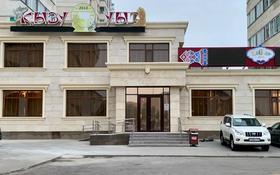 Здание, площадью 930 м², Ильяса Омарова 17/1 за 550 млн 〒 в Нур-Султане (Астана), Есиль р-н
