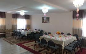 10-комнатный дом посуточно, 350 м², Коктал1 7 — Тлендиева за 50 000 〒 в Нур-Султане (Астана), Сарыарка р-н