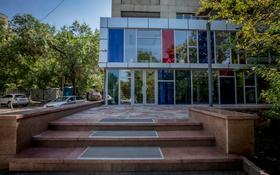 Помещение площадью 825 м², Жандосова 36 — Ауэзова за 340 млн 〒 в Алматы, Бостандыкский р-н