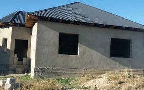 4-комнатный дом, 190 м², 5 сот., Уштерек за 6 млн 〒